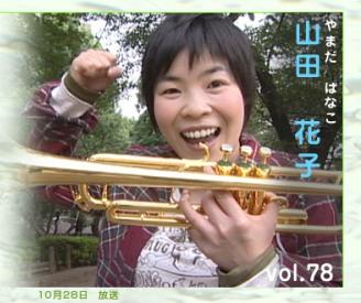 山田花子 (タレント)の画像 p1_24