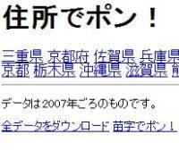 2012-10-05_00h58_16