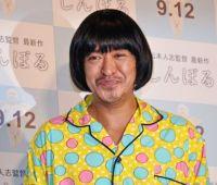 matumoto-i