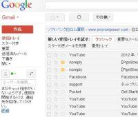 gmail-i