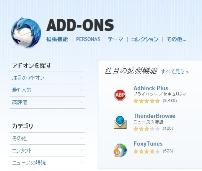 2013-01-06_20h40_27