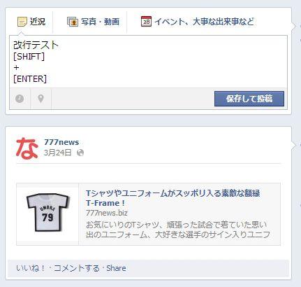 2013-03-28_20h46_05