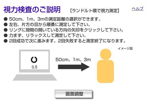 siryoku-test2