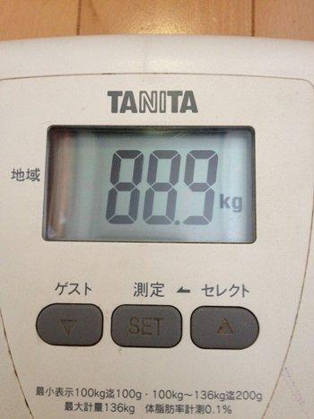 hiza-itami-taiju
