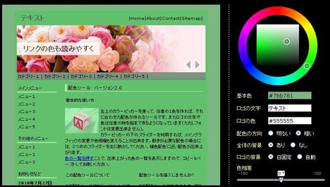 2013-06-11_05h40_55