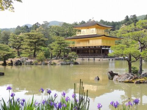 kyoto-ryokou