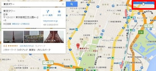 googlemaps-old