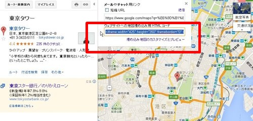 googlemaps-old4