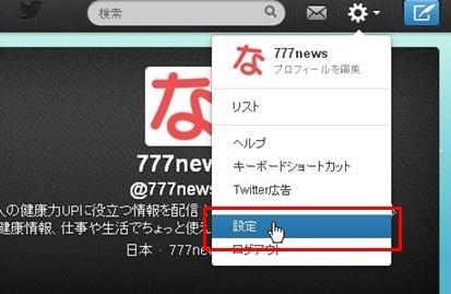 twitter-kagi-pc1