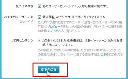 twitter-kagi-pc4