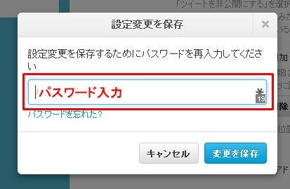 twitter-kagi-pc5