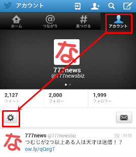 twitter-kagi-sp1