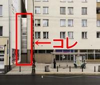 dezeen_Keret-House-by-Jakub-Szczesny_ss_1-i