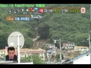 スッキリで「山本さん」と2回も呼ばれてしまう加藤浩次