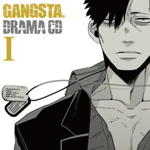 GANGSTA1_P1_8